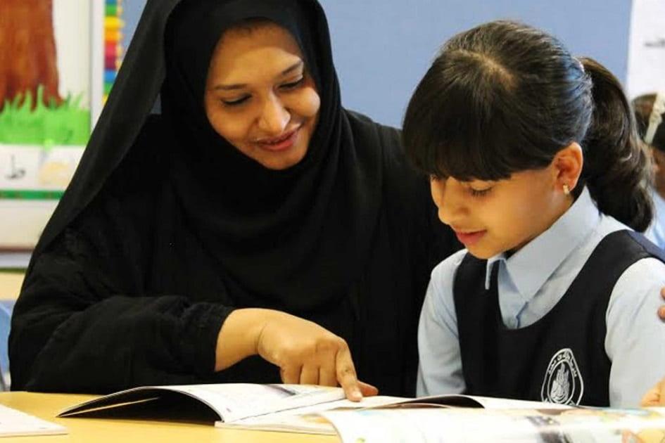 Tips for Parents to Find the Best Kindergarten School in Ajman